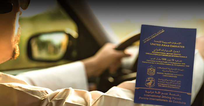 international driving license dubai
