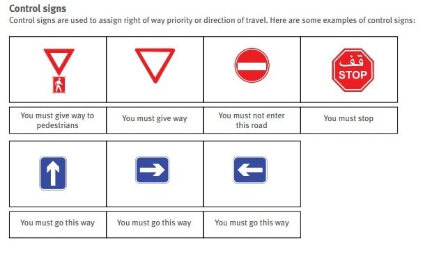 Control Signs